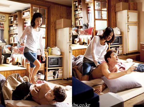 Hyori Bed And Breakfast Ep